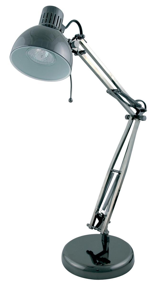 Image for Desk Lamp Hobby Adjustable 35w Black Chrome