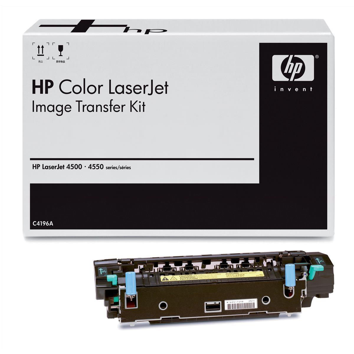 Hewlett Packard HP Colour Laser Transfer Kit Page Life 120000pp Ref Q7504A
