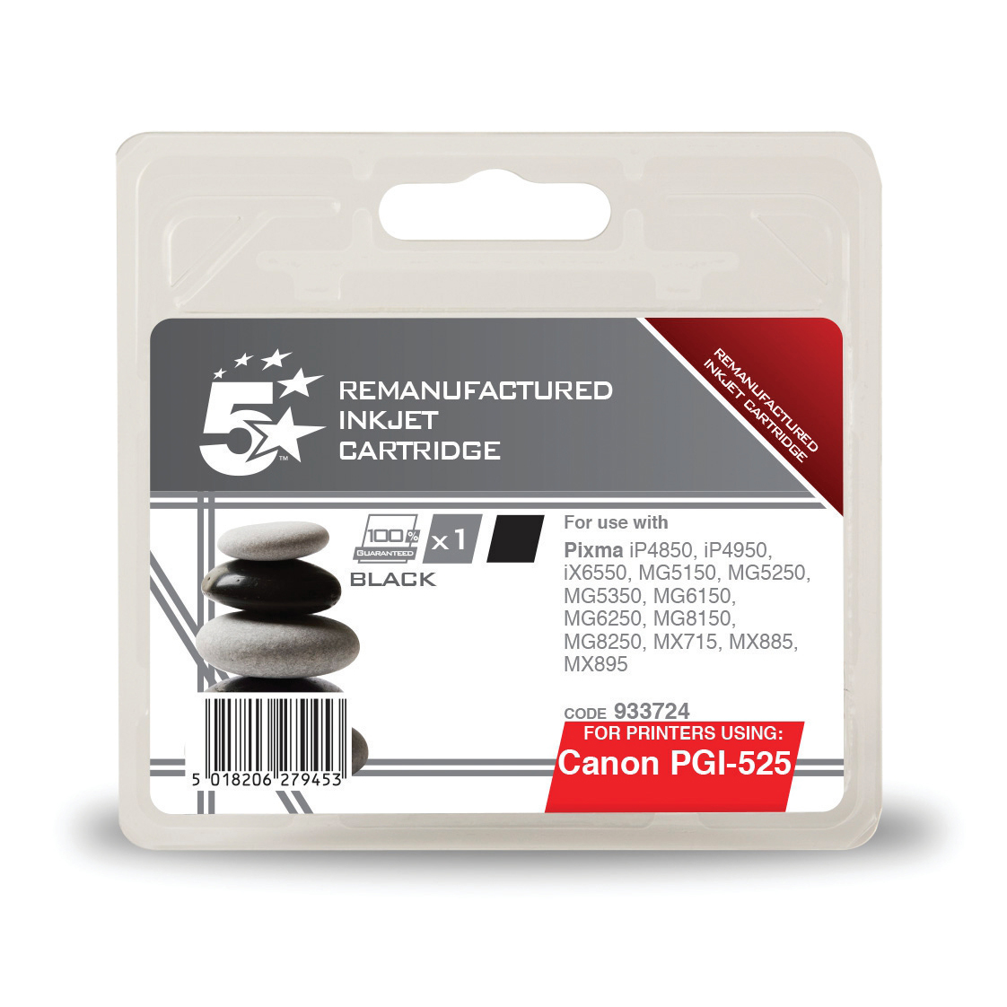 Inkjet Cartridges 5 Star Office Remanufactured Inkjet Cartridge Page Life 341pp 19ml Black Canon PGI-525PGBK Alternative