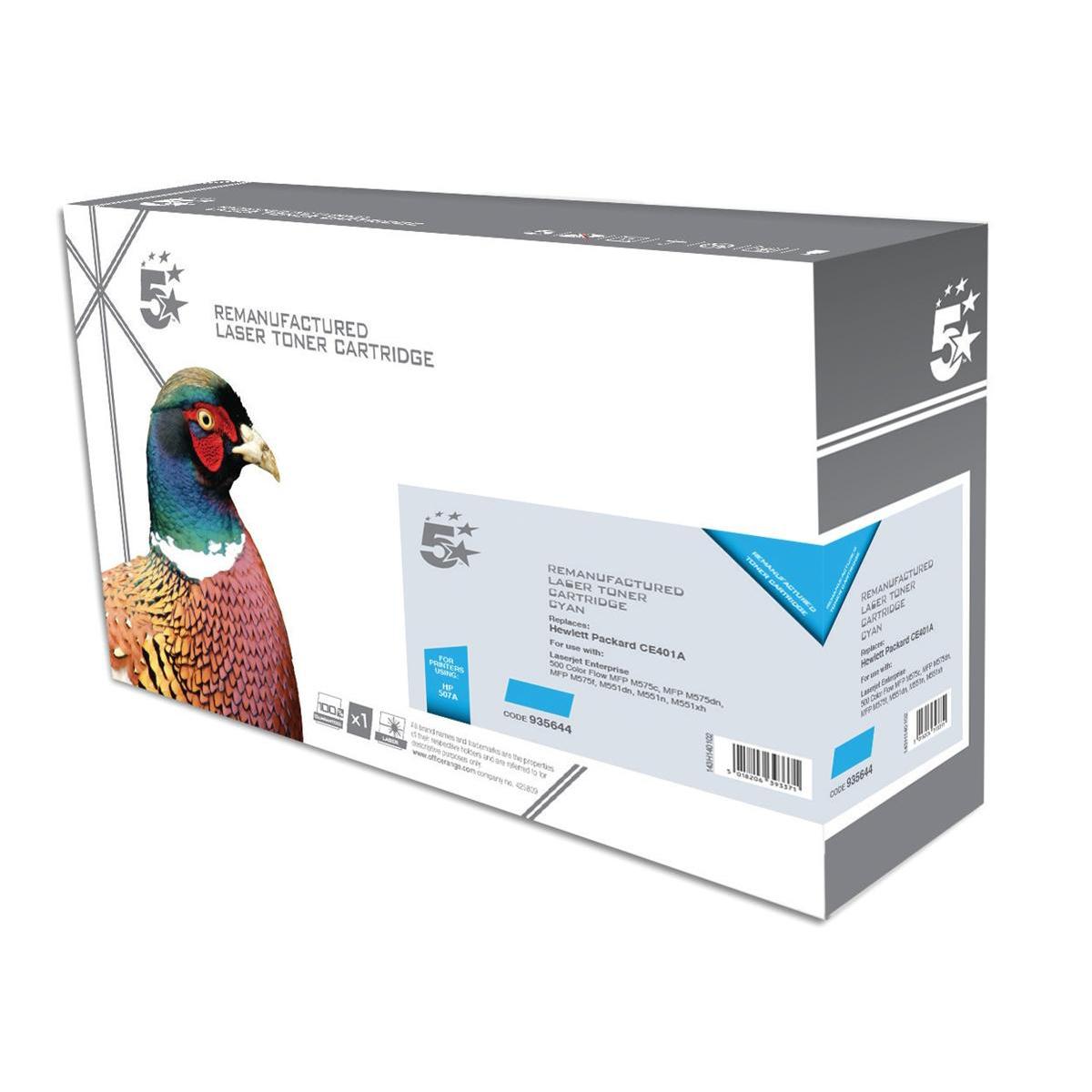 5 Star Office Remanufactured Laser Toner Cartridge 6000pp Cyan [HP 507A CE401A Alternative]
