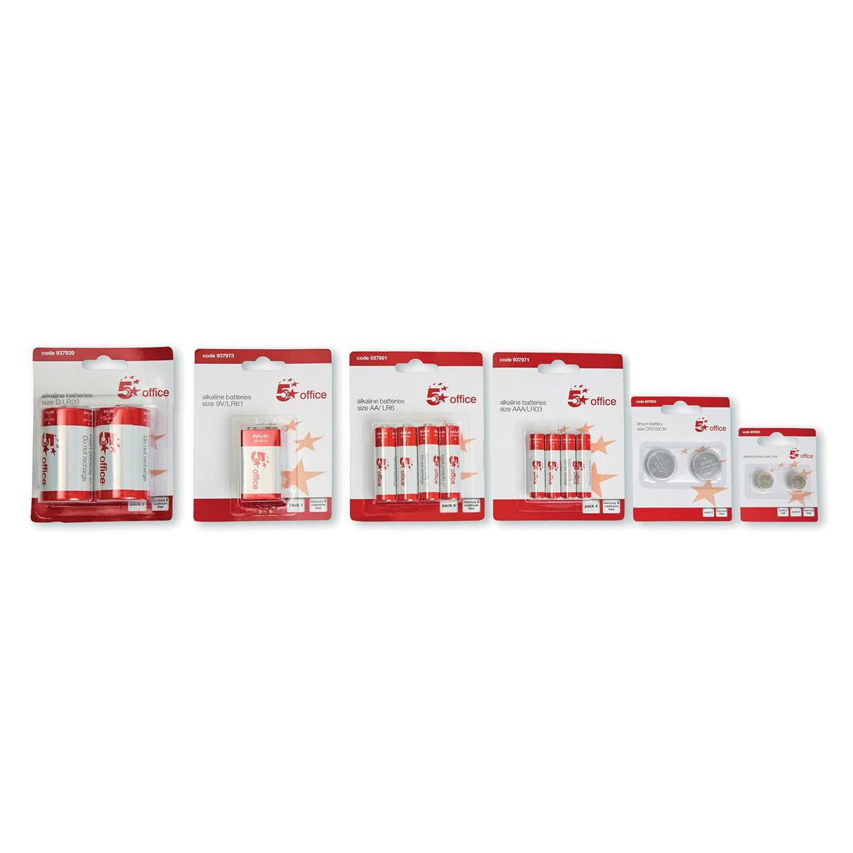 5 Star Office Batteries LR44 / 76 FSB-2 [Pack 2]
