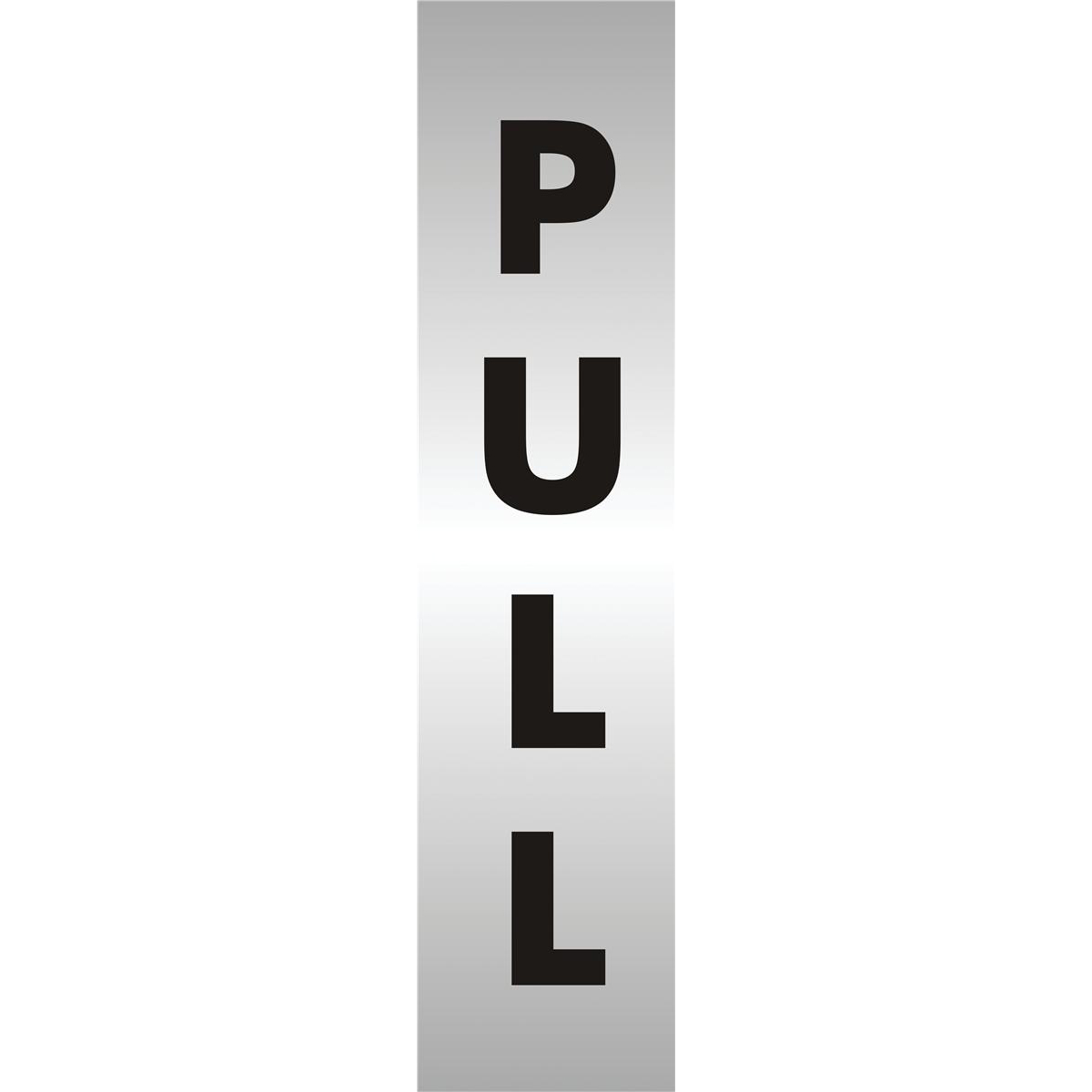 Pull Sign Brushed Aluminium Acrylic 190x45mm