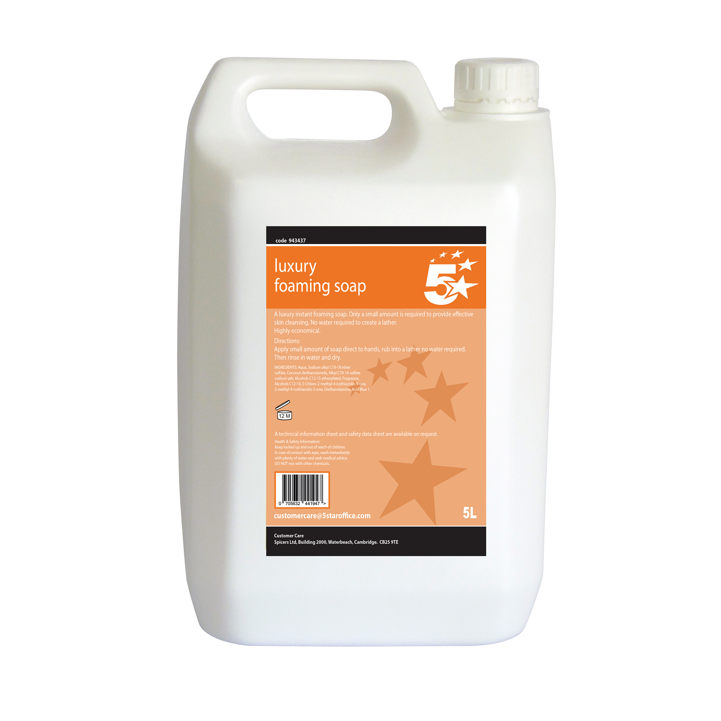 5 Star Facilities Luxury Foam Hand Soap 5 Litre