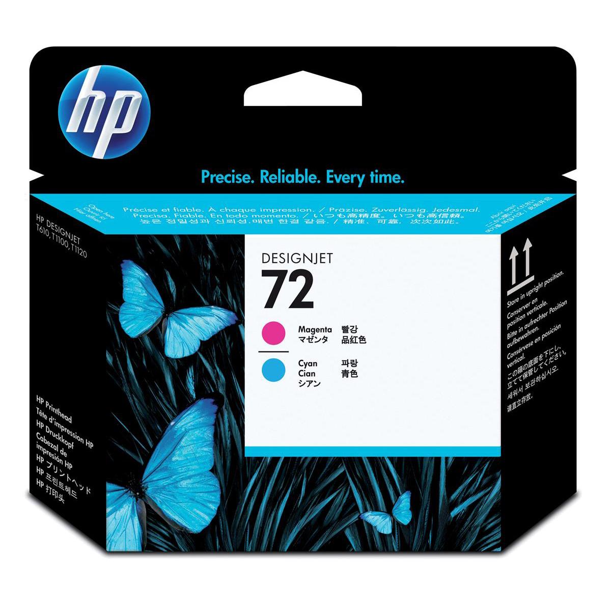 Hewlett Packard [HP] No.72 Inkjet Cartridge 69ml Magenta Ref C9399A