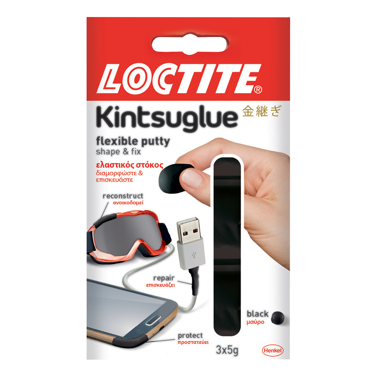Loctite Kintsuglue Waterproof Flexible Putty to Repair Objects 3x5g Black Ref 2239183