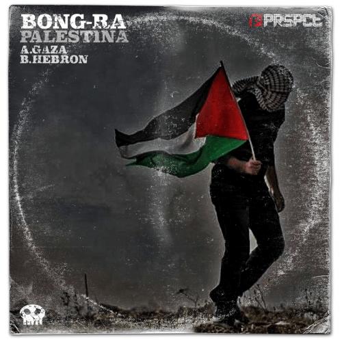 PRSPCTRVLTDigi005 - Bong-Ra - Palestina