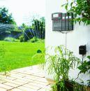 GARDENA 01276-20 Bewässerungssteuerung 4040 modular Thumbnail