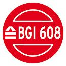 Brennenstuhl CEE Pendel Stromverteiler IP44 - 1151960 Thumbnail
