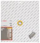 Bosch Diamanttrennscheibe Standard for Universal 2608603820 Thumbnail