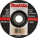 MAKITA SCHRUPPSCHEIBE 125x6mm (P-05848) VE: 1 Thumbnail