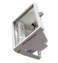 as-Schwabe 44061 Halogenstrahler 400W, weiß, ohne Leitung 400W (EEK: C)
