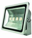as-Schwabe 46986 CHIP-LED-Strahler 200W, 4x50 W mit 3m H07RN-F 3G1,5 (EEK: A)