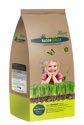 Hauert Biorga Rasendünger 5 KG - 810005