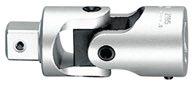 Gedore Kardangelenk 1Zoll L.140mm - 6180980