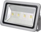 Brennenstuhl Chip-LED-Leuchte L CN 1200 IP65 200W 15700lm, zur Wandmontage - 1171250020 (EEK: A)