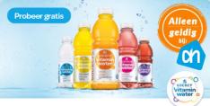 Gratis Sourcy Vitaminwater 0,5 l dmv cashback