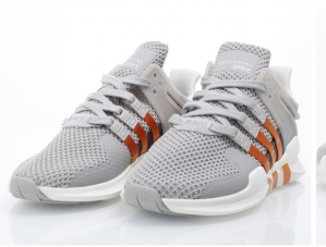 Adidas Originals Ladies Equipment Support ADV sneakers voor €70