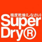 Superdry bij Zalando Lounge kortingen tot 75% korting