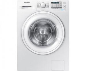 Kortingscode Ao voor €40 korting op wasmachines