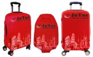 Kofferbeschermer Gratis