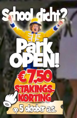 Tickets Julianatoren voor €15