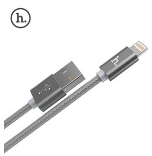 Lightning oplaadkabel grijs voor €0,76 dmv code