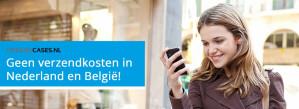 Kortingscode Hoesjescases.nl voor 10% korting op alle hoesjes en accessoires