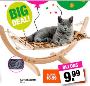 Katten hangmat voor €9,99