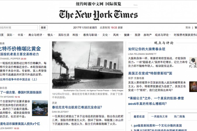 Apple, via l'app del New York Times dallo store cinese
