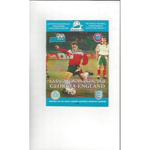 1996 Georgia v England Football Programme