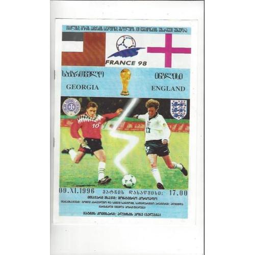 1996 Georgia v England Stadium Edition Football Programme
