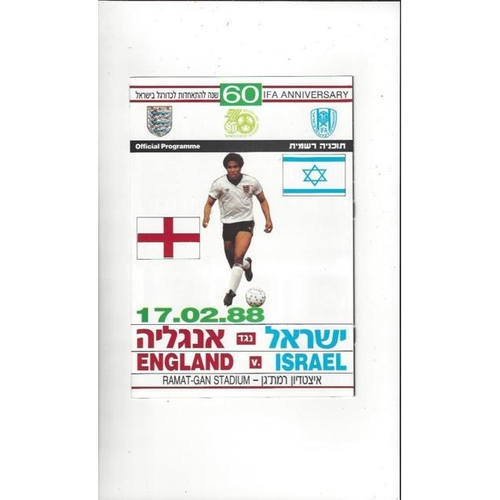 1988 Israel v England International Football Programme