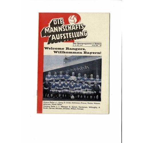 1967 Bayern Munchen v Rangers European Cup Winners Cup Final stadium edition