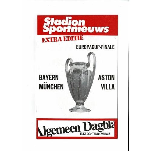 1982 Bayern Munich v Aston Villa European Cup Final Programme Stadium Edition