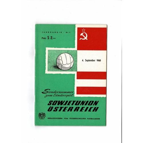 Austria v Soviet Union Football Programme 1960 + Insert