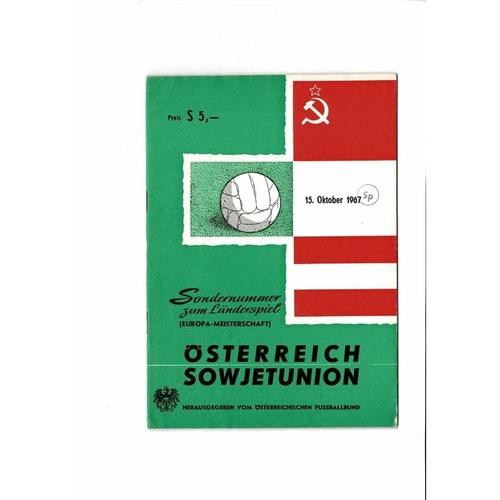 Austria v Soviet Union Football Programme 1967