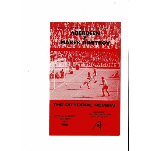 Aberdeen v Marek Dimitrov European Cup Winners Cup Football Programme 1978/79