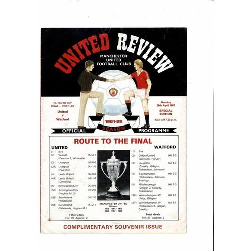 1982 Manchester United v Watford FA Youth Cup Final Football Programme