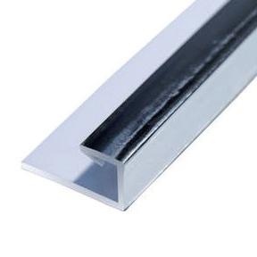 End Cap Aluminium