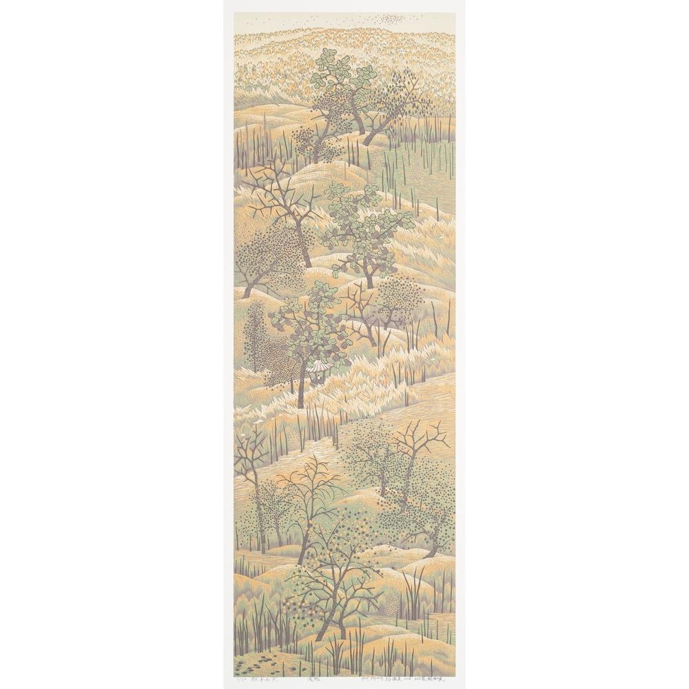 Endless Sky (original woodblock print)