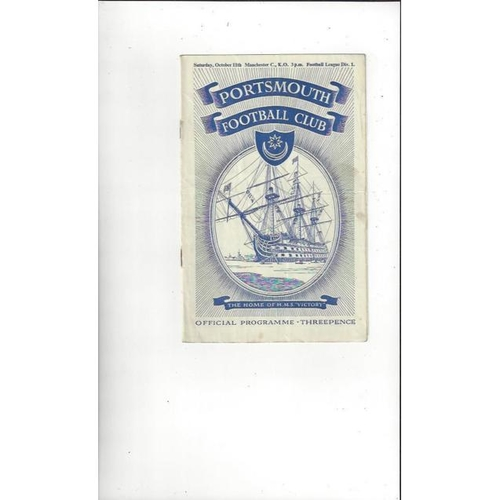 Portsmouth Home Football Programmes