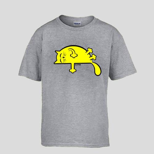 'Yellow Sleepy Cat' T-Shirt