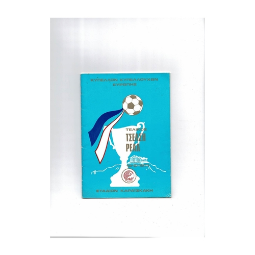1971 Chelsea v Real Madrid European Cup Winners Cup Final Football Programme