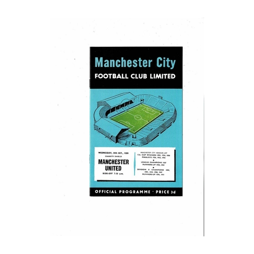 1956 Manchester City v Manchester United Charity Shield Football Programme  Reprint
