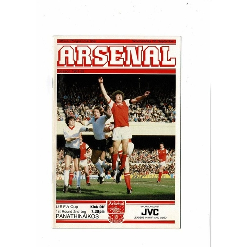 Arsenal v Panathinaikos UEFA Cup Football Programme 1981/82