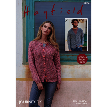 Patterns - Hayfield Adult