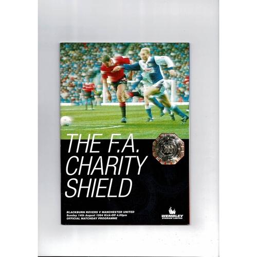 1994 Blackburn Rovers v Manchester United Charity Shield Football Programme