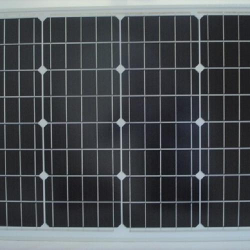 50W Solar Panel Kit