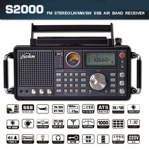 TECSUN S-2000 SHORTWAVE DESKTOP RECEIVER
