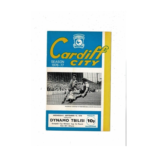 Cardiff City v Dynamo Tbilisi European Cup Winners Cup Football Programme 1976/77